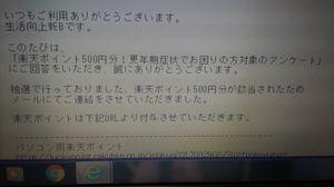 1491574353087.jpg
