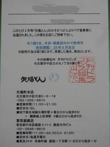 P3260019.JPG