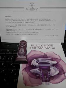 P3270002.JPG