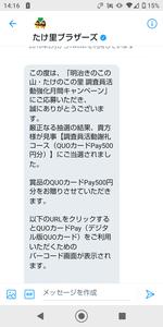 Screenshot_20201207-141605.png