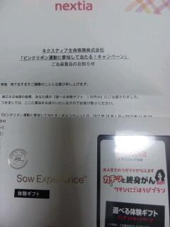 Sh3j12760001_2