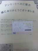Sh3j23080001